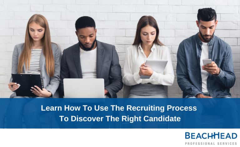 Looking for employees who have emotional intelligence? How to use the recruiting process to discover the right candidate